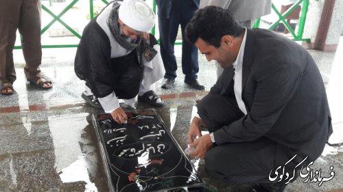 گلزار شهدای شهر کردکوی ، غبارروبی و عطر افشانی شد.