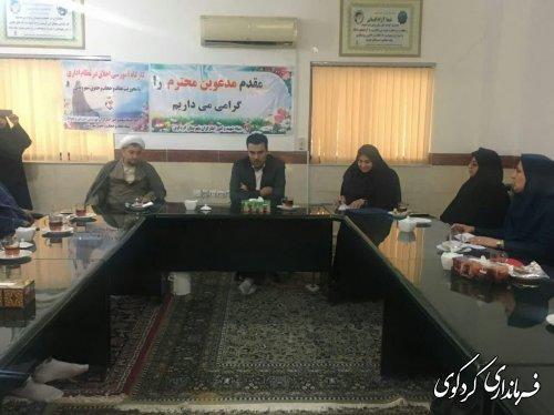 کارگاه آموزشی اخلاق در نظام اداری با محوریت عفاف و حجاب و حقوق شهروندی در دستگاه های اجرایی شهرستان کردکوی برگزار شد.