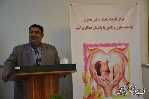 """آیین بزرگداشت  هفته جهانی"""" شیر مادر """" در کردکوی برگزارشد"""