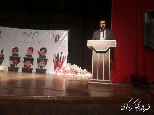 به مناسبت آغاز سال تحصیلی همایش مهر در مهر در کردکوی برگزار شد