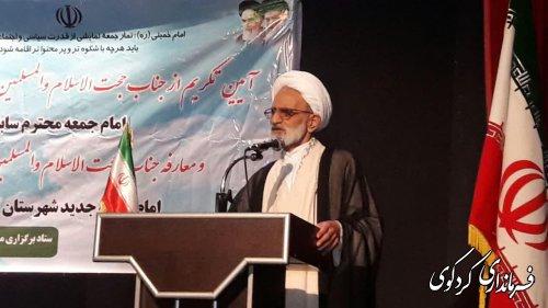 برگزاری آئین بزرگداشت حجه الاسلام شاعری در جلسه شورای اداری شهرستان.