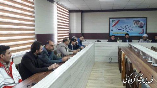 جلسه هماهنگی سیزده آبان 98 با حضور دستگاههای اجرایی شهرستان  برگزارشد