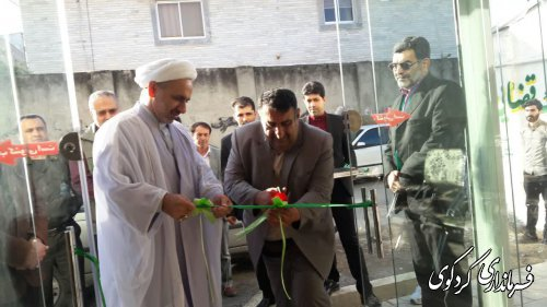 بهره برداری از دومین دفتر الکترونیکی قضایی در شهرستان با حضور قدمنان فرماندار کردکوی