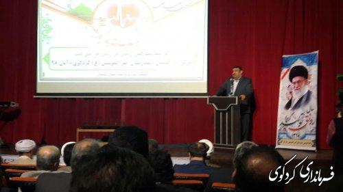 قدمنان فرماندار کردکوی: دو مرکز توسعه توریسم درمانی و سرطان شناسی استان در کردکوی ایجاد می گردد.