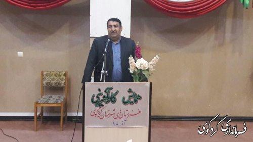قدمنان فرماندار کردکوی: آموزش کار آفرینی نیاز امروز اقتصاد کشور است