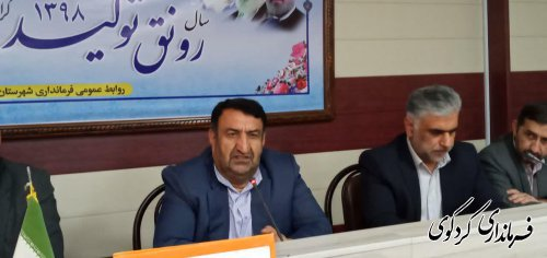 اعضای هیات اجرایی ستاد انتخابات شهرستان کردکوی انتخاب شدند