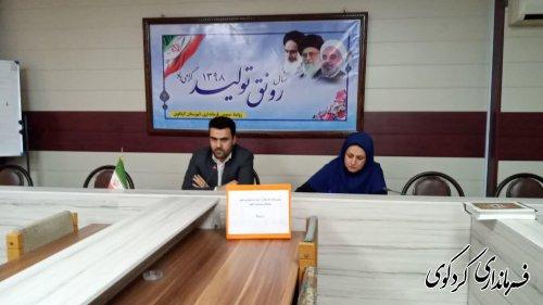 سومین جلسه ستاد صیانت از حریم امنیت عمومی و حقوق شهروندان شهرستان کردکوی برگزارشد