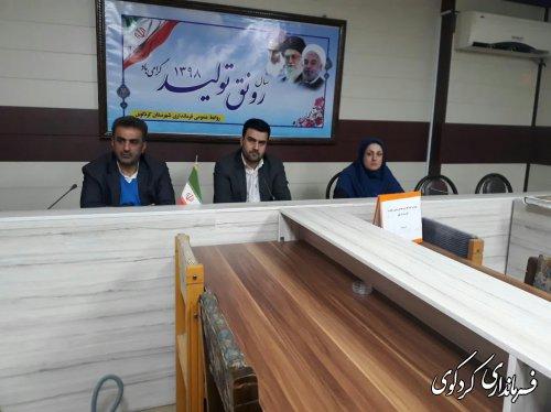 چهارمین کارگروه تخصصی زنان و خانواده شهرستان کردکوی برگزار شد