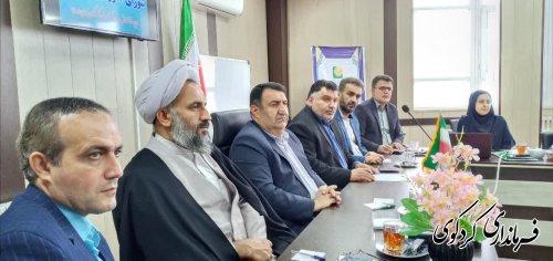 هشتمین جلسه شورای آموزش و پرورش کردکوی برگزار شد