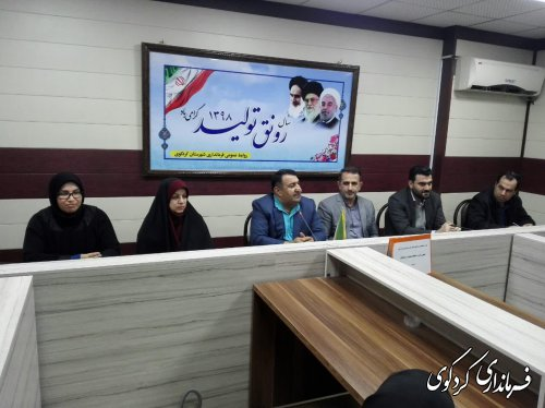 دومین نشست کارشناسان و مشاروان امور بانوان و خانواده فرمانداری های غرب استان برگزار شد