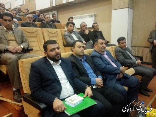 دوره توجیهی بازرسان و سربازرسان شعب اخذ رای شهرستانهای کردکوی و بندرگز