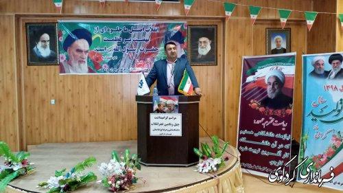 مراسم جشن چهل و یکمین سالگرد پیروزی انقلاب اسلامی در دانشکده امام علی (ع) شهر کردکوی برگزار شد