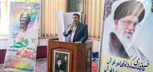 کارگاه آموزشی تلاوت کلام الله مجید برای دانش آموزان شهرستان در مسجد جامع کردکوی برگزار شد.