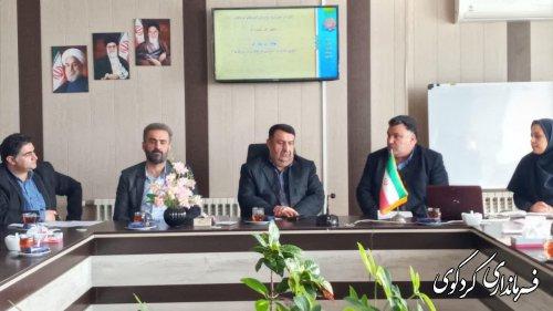 نهمین جلسه شورای آموزش و پرورش در شهرستان کردکوی برگزار شد