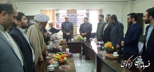 تکریم و معارفه دادستان شهرستان کردکوی برگزارشد