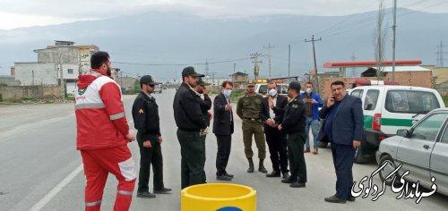 بازدید فرماندار کردکوی از اجرای طرح کاهش زنجیره انتقال بیماری در ورودی ها و خروجی های شهرستان