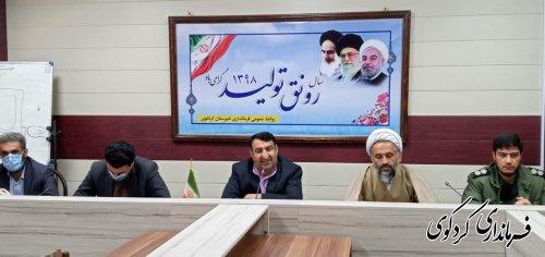 تشکیل ستاد شهرستانی رزمایش مواسات و کمک مومنانه به ریاست فرماندار کردکوی
