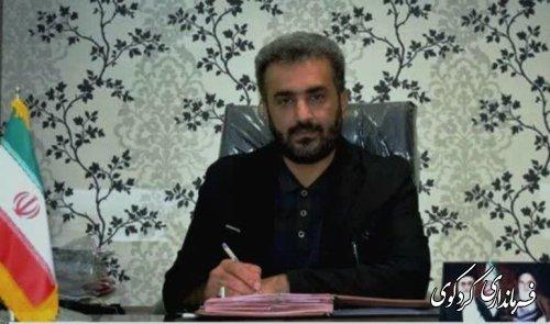 پیام تبریک بخشدارمرکزی به مناسبت روز شوراها