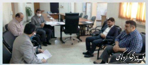 دومین جلسه کمیسیون تطبیق در سال جاری تشکیل شد