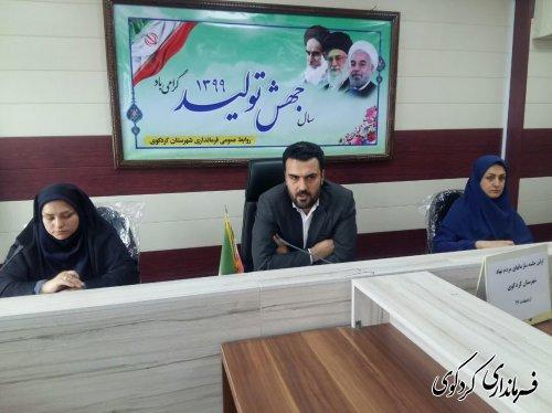 نحستین نشست امور اجتماعی و فرهنگی و امور بانوان و خانواده درفرمانداری کردکوی برگزارشد
