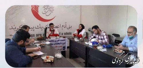 پنجمین دوره انتخابات مجامع جمعیت هلال احمر در شهرستان کردکوی برگزار می شود / ۱۴۰۰ عضو در این انتخابات حق رای دارند