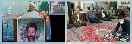 آئین بزرگداشت شهدای هفتم تیر و روز قوه قضاییه در شهرستان کردکوی برگزارشد.