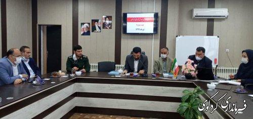 در چهارمین جلسه شورای آموزش و پروش : ایجاد مدرسه کشاورزی در بیست رشته گوناگون در کردکوی