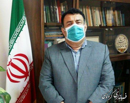 هشدارهای جدی فرماندار کردکوی به شهروندان سطح شهرستان کردکوی در زمینه گسترش بیماری کرونا