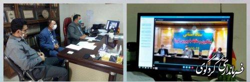 ستاد استانی پیشگیری و مقابله با کرونا استان به ریاست دکتر حق شناس و با حضور دکتر حریرچی بصورت ویدئو کنفرانس