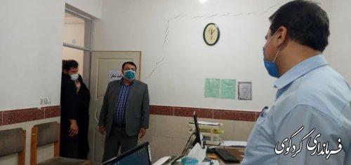 دیدار فرماندار با پرسنل بنیادشهید انقلاب اسلامی کردکوی