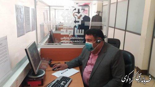 فرماندار کردکوی باتفاق شهردار این شهر و مدیرکل انتقال خون استان در مرکز سامد حضور یافت