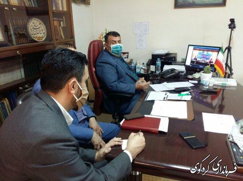 نشست اعضای ستاد پیشگیری و مقابله با ویروس کرونای استان به صورت ویدئو کنفرانس