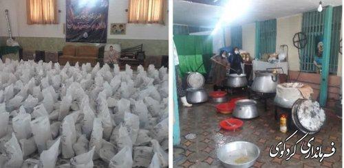 آئین تهیه و توزیع بسته های بهداشتی و مواد خوراکی خشک از سوی  موقوفات ماه محرم و صفر