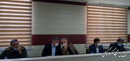 تاثیر برگزاری ان برای اقتدار نظام جمهوری اسلامی و انتخابات ریاست جمهوری سال ۱۴۰۰ از اهمیت بالایی برخوردار است.