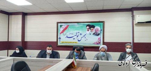 دومین نشست شورای آموزش و پرورش در سالن اجتماعات فرمانداری به ریاست قدمنان فرماندار کردکوی برگزار شد.