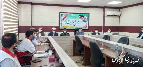 نشست فوق العاده و همزمان شورای تامین و مدیریت بحران شهرستان کردکوی