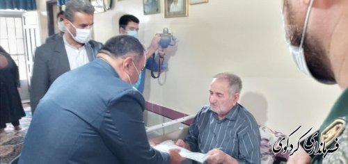 به مناسبت روز چهلمین روز ازهفته دفاع مقدس : دیدار از خانواده های جاویدالاثر شهرستان کردکوی
