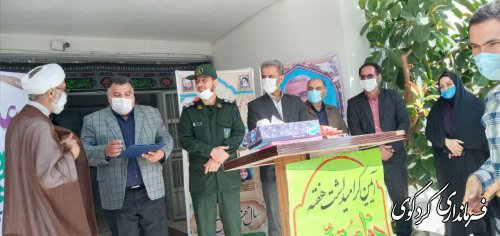 زنگ مقاومت و عاطفه ها در مدارس شهرستان کردکوی به صدا درآمد.
