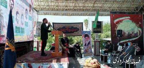 نخستین یادواره شهدای جامعه پزشکی غرب استان برگزار شد.