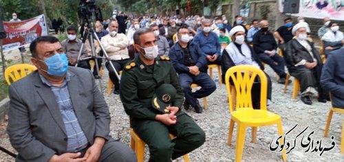 مراسم یادواره شهدای روستای سرکلاته خرابشهر  با حضور فرماندار کردکوی برگزارشد