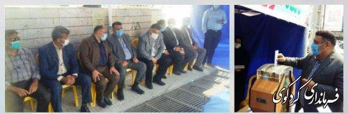 شورعاطفه با حضور قدمنان فرماندار کردکوی و روسای ادارات انجام شد