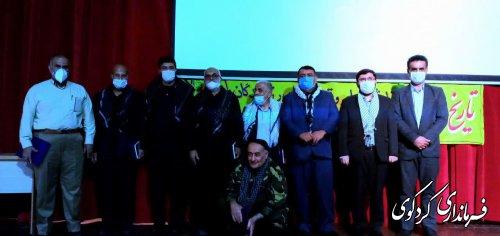 مراسم نکوداشت وتجلیل از پیشکسوتان ایثارگران دفاع مقدس شهرستان کردکوی برگزارشد