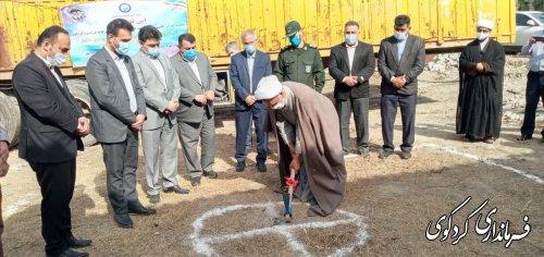 با صرف اعتبار ۷۰۰ میلیون تومان برای حفره یک حلقه چاه آب ،آب شرب بیش از ۹۰۰ خانوار در روستای سرکلاته تامین می گردد.