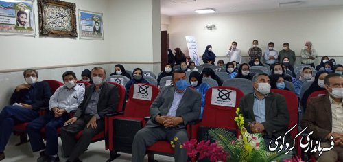 رئیس جدید این بیمارستان  معرفی و از مدیریت و زحمات دکتر افراسیاب( متخصص بیهوشی ) مدیر قبلی آن تقدیر شد.