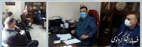 نشست ستاد پیشگیری و مقابله با بیماری کرونای استان بصورت ویدئوکنفرانس