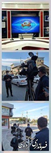 """گفتگوی ابراهیم قدمنان فرماندار کردکوی در برنامه زنده تلویزیونی """"صبح عالی"""" صدا و سیمای گلستان"""