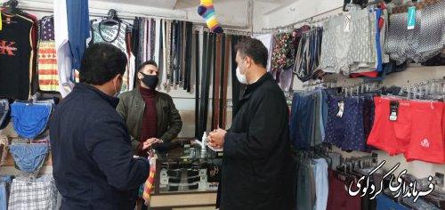 معاون برنامه ریزی فرماندار کردکوی از  بازار  سطح شهرستان بازدید کرد.