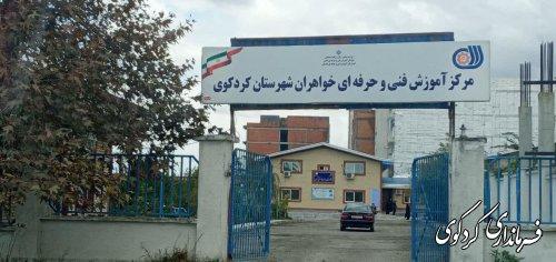 بازدید فرماندار کردکوی از پرورش انواع قارچ و گل های زینتی و ... در مرکز آموزش فنی و حرفه ای خواهران