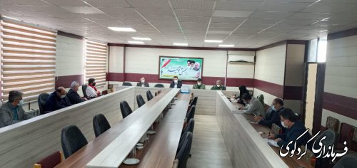 نشست ایجاد هماهنگی اجرای طرح شهید سلیمانی به ریاست بیدلی معاون  فرماندار برگزار شد.