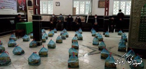 دومین مرحله از کمک مومنانه اداره  اوقاف و امورخیربه /تا به حال افزون بر ۲ هزار بسته معیشتی توزیع شده است.